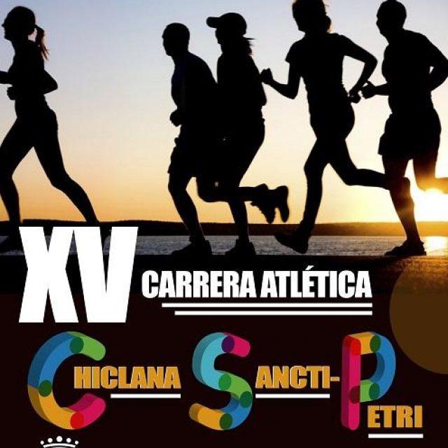 XV Carrera Atlética Chiclana Sancti Petri