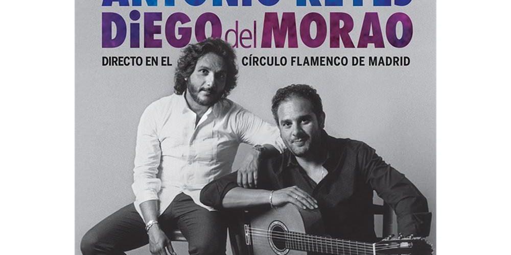 El cantaor Antonio Reyes, nominado a los Grammy Latinos