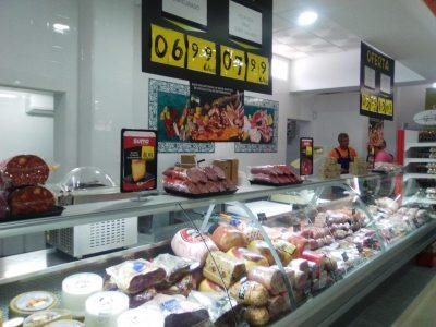 Interior del Supermercado Suma