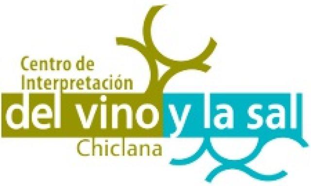 Museo del Vino y de la Sal