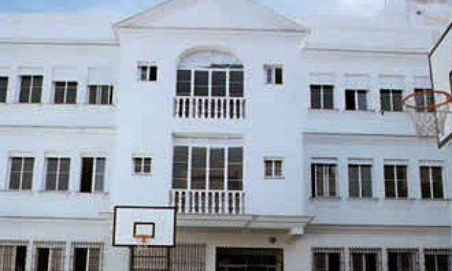 Colegio Niño Jesús