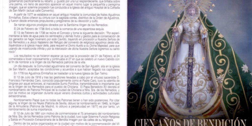 Centenario de la Patrona de Chiclana, Nuestra Señora de los Remedios