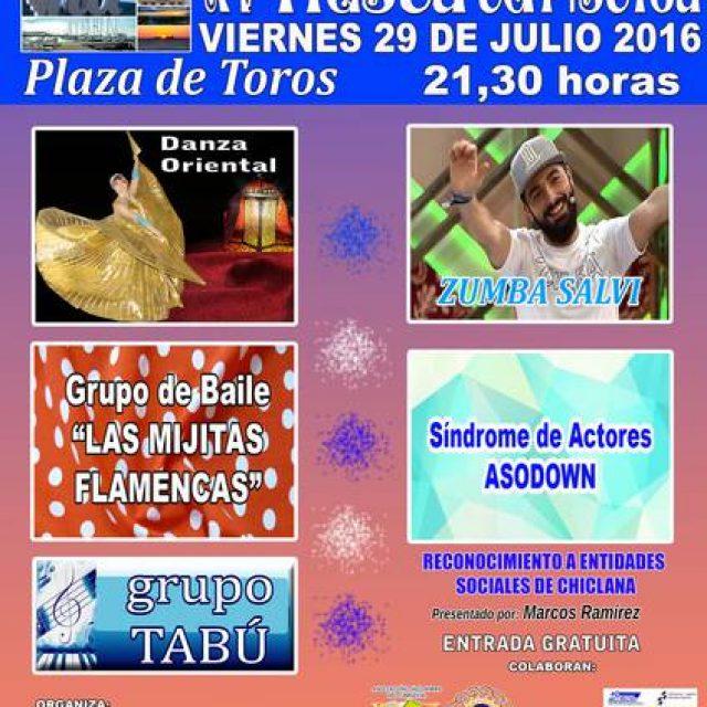 XV Fiesta Turística de la AVV Amigos de Blas Infante