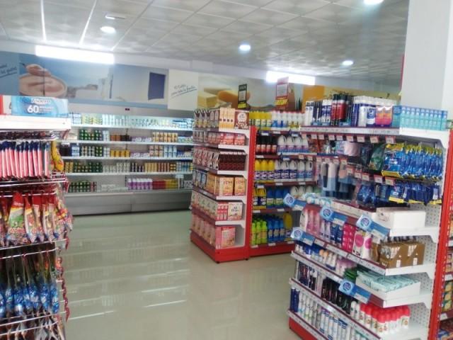 Supermercado Suma La Barrosa